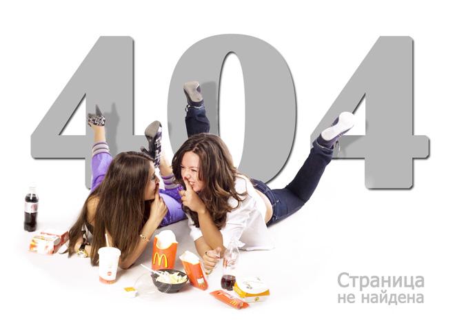 http://danceuniverse.ru - танцевальная доска объявлений. Поиск танцы. Купить или продать костюмы для танцев, сдать или снять зал для танцев, найти танцы работу и танцы обучение.