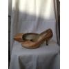 Атласные туфли Supadance стандарт размер 6
