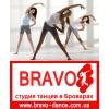 Фитнес бровары,   fitness,   пилатес,   школа танцев