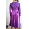 Продам платье рейтинговое