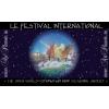 Международный хореографический фестиваль