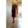 Платье для бальных танцев (Латина )