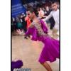 Объявление о продаже танцевального платья латина.