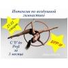 Воздушная гимнастика для новичков
