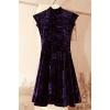 Новое рейтинговое платье