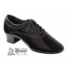 Обувь для танцев для мальчиков и девочек!