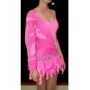 """Оригинальное розовое платье с рукавом """"летучая мышь"""" La !      Новая цена!"""