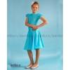 Продам рейтинговые платья