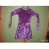Продаю платье для спортивно-бальных танцев