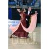 Продаются танцевальные платья ( Стандарт и латина)  .   40-42,   РОСТ 150-165.