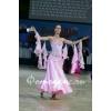 Распродажа танцевальной одежды,    дёшево