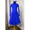 Рейтинговое платье 2в1