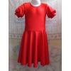 Рейтинговое платье новое р116