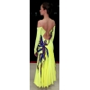 Яркое платье (стандарт)     !     Новая цена!